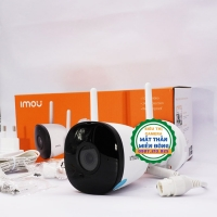 Camera IP Wifi IMOU IPC-F22P 2.0 Megapixel
