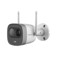 Camera IP WIFI KBONE KN-B23RL 2.0 Megapixel
